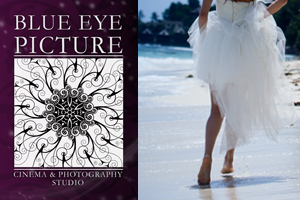 Blue Eye Picture - Dubai wedding photography & video