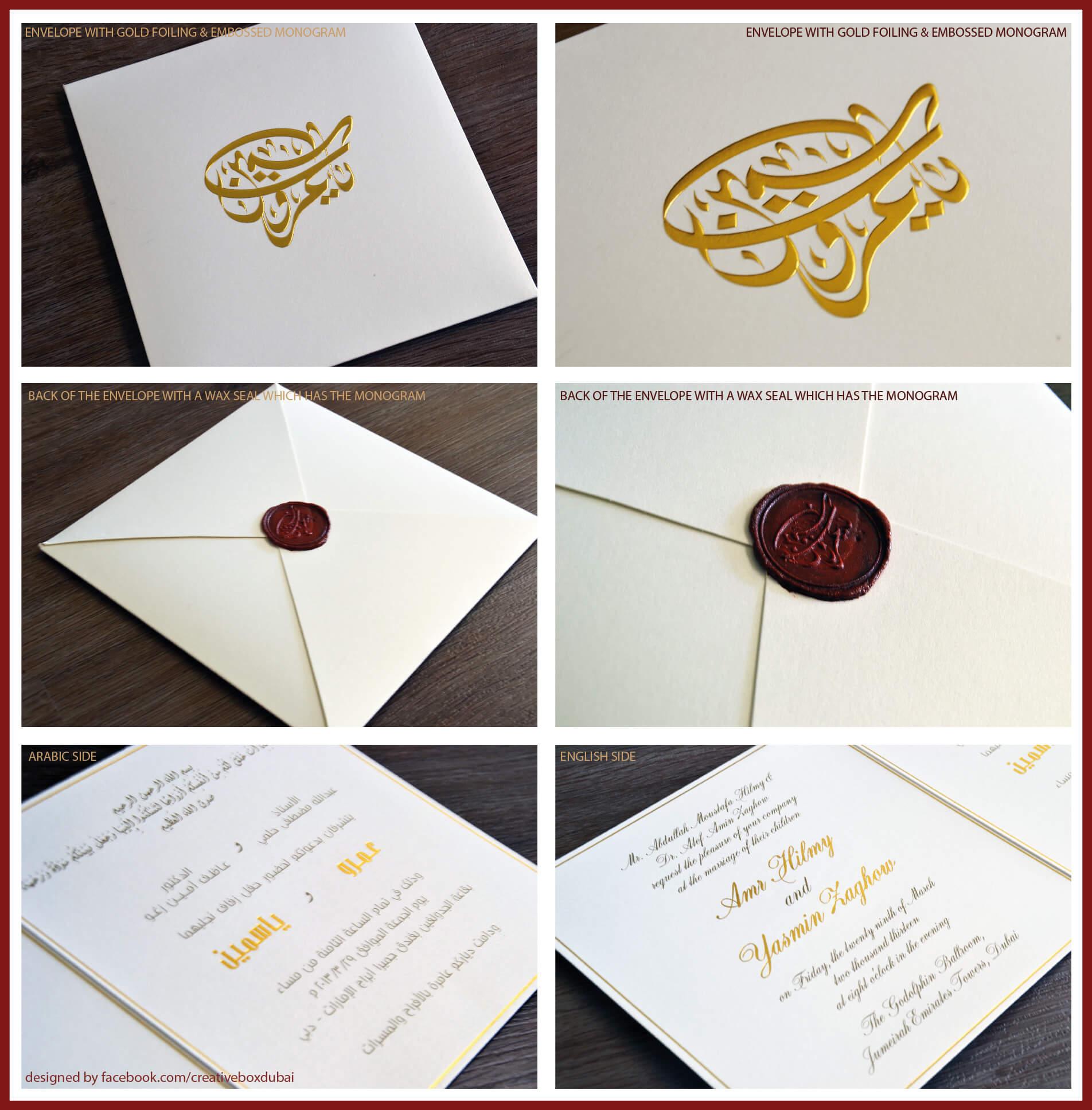 Classic wedding invitations for you: Cheap wedding invitations dubai